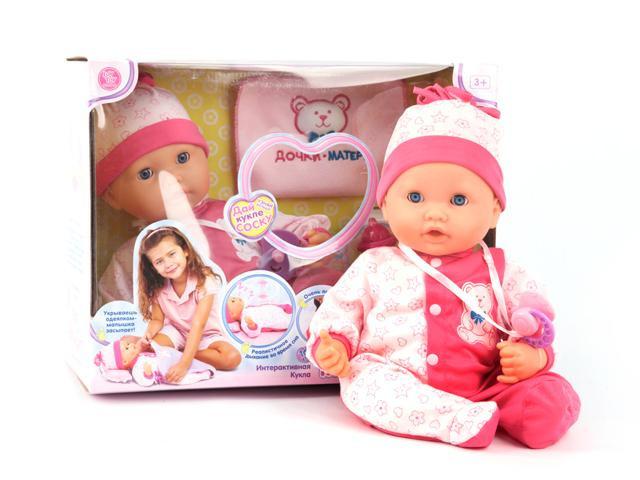 Кукла пупс Моя малышка Дочки-матери