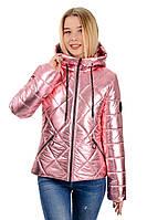 Молодежная женская куртка Shine с блеском