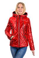 Женская куртка блестящая хит продаж