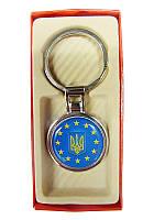 Брелок Герб (ЕС) в подарочной упаковке (Сувенирные брелки)