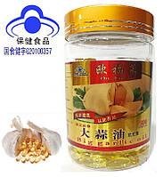Жидкие капсулы с чесночным маслом (чеснок) 200шт, противовирусное и противоглистное