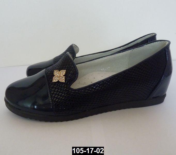 Туфли-сникерсы школьные для девочки, 30 размер (19.2 см)