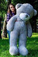 Плюшевый мишка Рафаэль(Серый) 200 см.