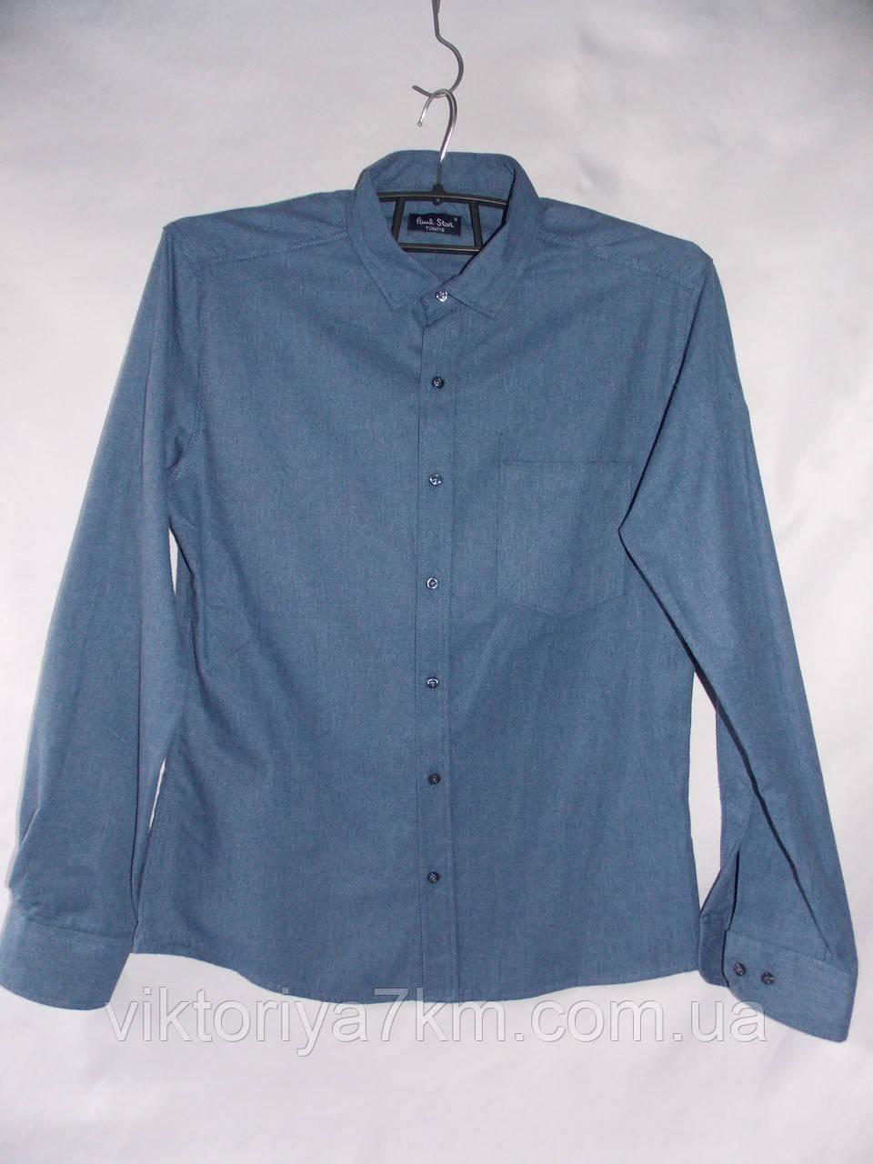 "Рубашка мужская кашемировая ""Prest"" RS2-5034"