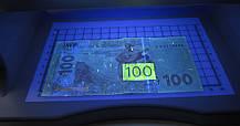 DoCash DVM BIG Профессиональный детектор валют, фото 3