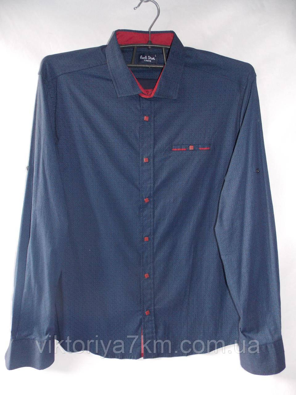 """Рубашка мужская темно-синяя длинный рукав """"Prest"""" RS2-5034"""