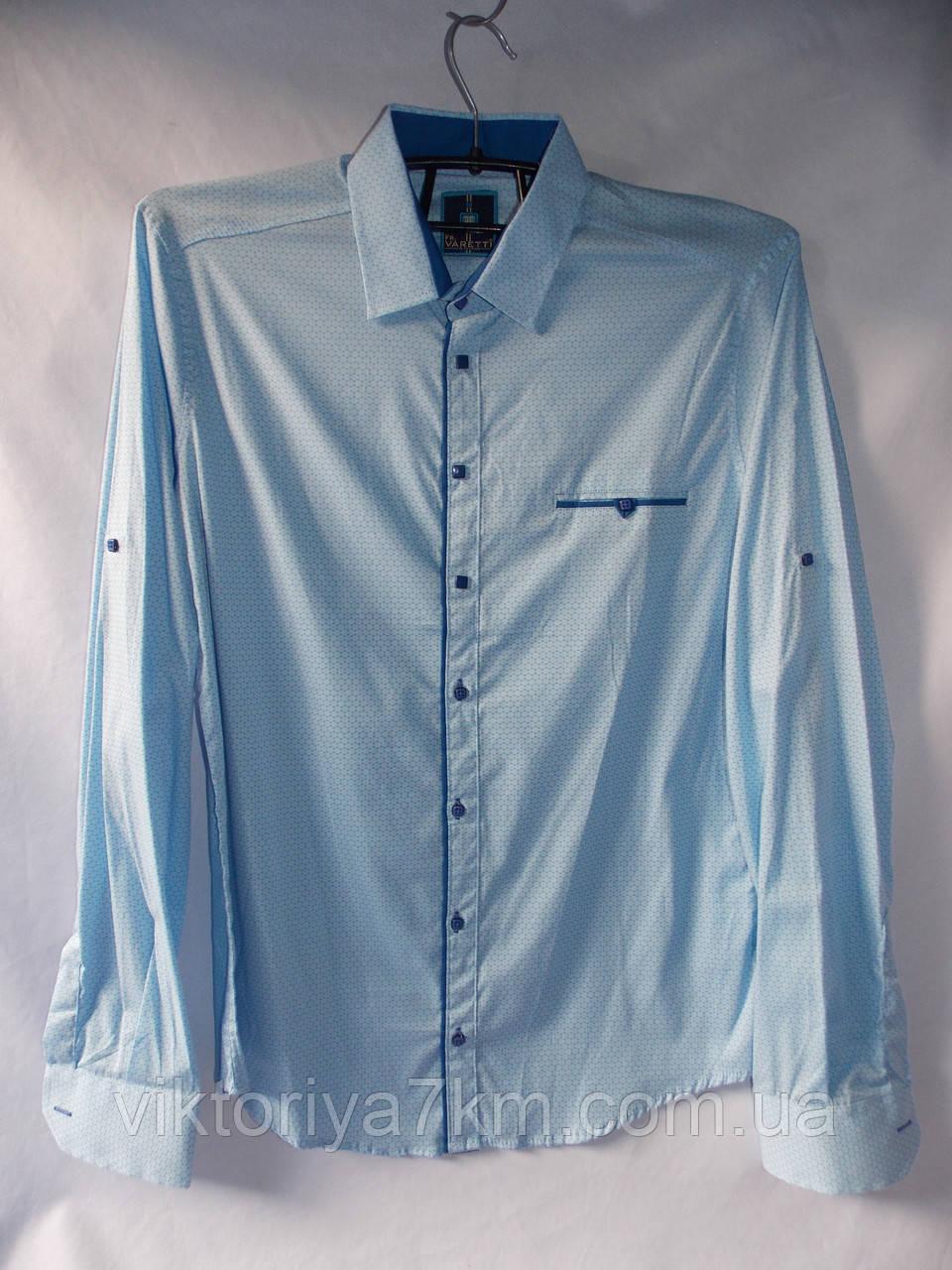 """Рубашка мужская голубая длинный рукав """"Prest"""" RS2-5034"""