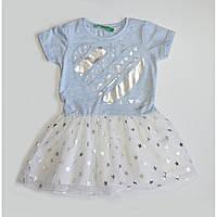 Платье для девочки голубое с трикотажным верхом и пышной фатиновой юбкой 2202-003.02