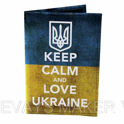 Обложка для паспорта из кожзама *Keep Calm*, фото 2