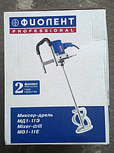 Миксер Фиолент МД1-11Э
