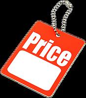 Актуальность цен на сайте необходимо уточнять