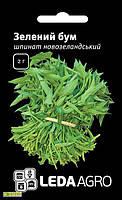 Семена шпината Зеленый Бум F1, 2г, Hem, Голландия, семена Леда Агро