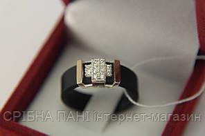 Серебряное кольцо с каучуком и золотом