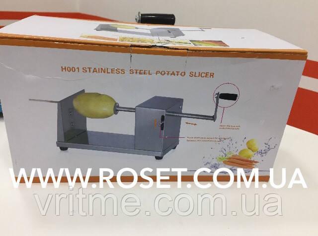 Аппарат для нарезки овощей спиралью- Stainless steel potato slicer
