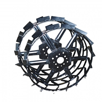 Грунтозацепы АРА 56 см (пара) (560*160 мм)