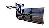 Лопата - отвал на мотоблок ТМ АРА (воздушное охлаждение)