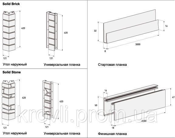 Фасадные панели  VOX универсальная планка