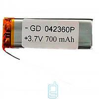 Аккумулятор GD 042360P 700mAh Li-ion 3.7V
