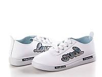 Демисезонная детская обувь Кеды от фирмы Waldem оптом