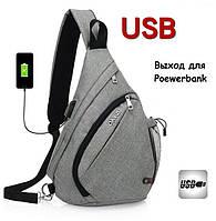 Сумка через плечо (USB Интерфейс) Унисекс