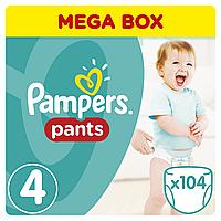 Подгузники-трусики Pampers Pants Размер4, 8–14Кг, Впитывающие Каналы, 104Шт.