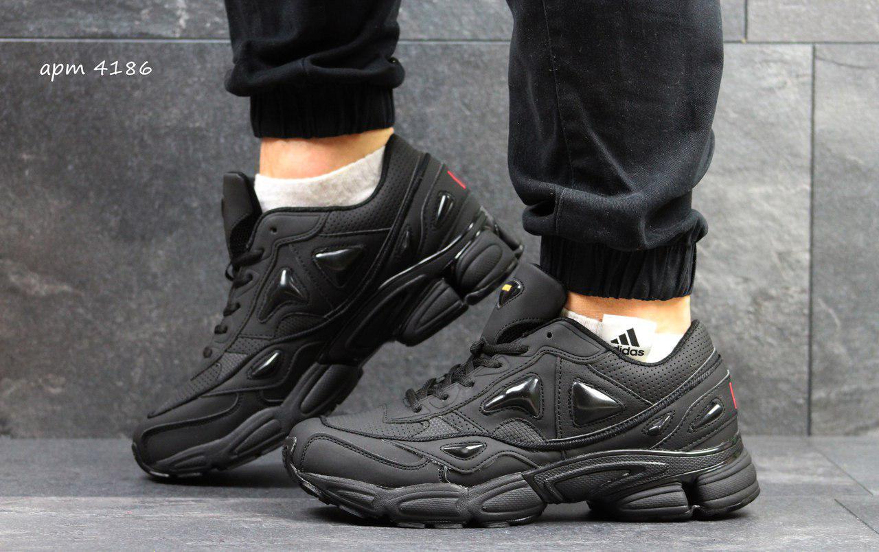 149d8d0f Модные мужские кроссовки Adidas raf simons,черные 46р - Интернет-магазин  Дом Обуви в
