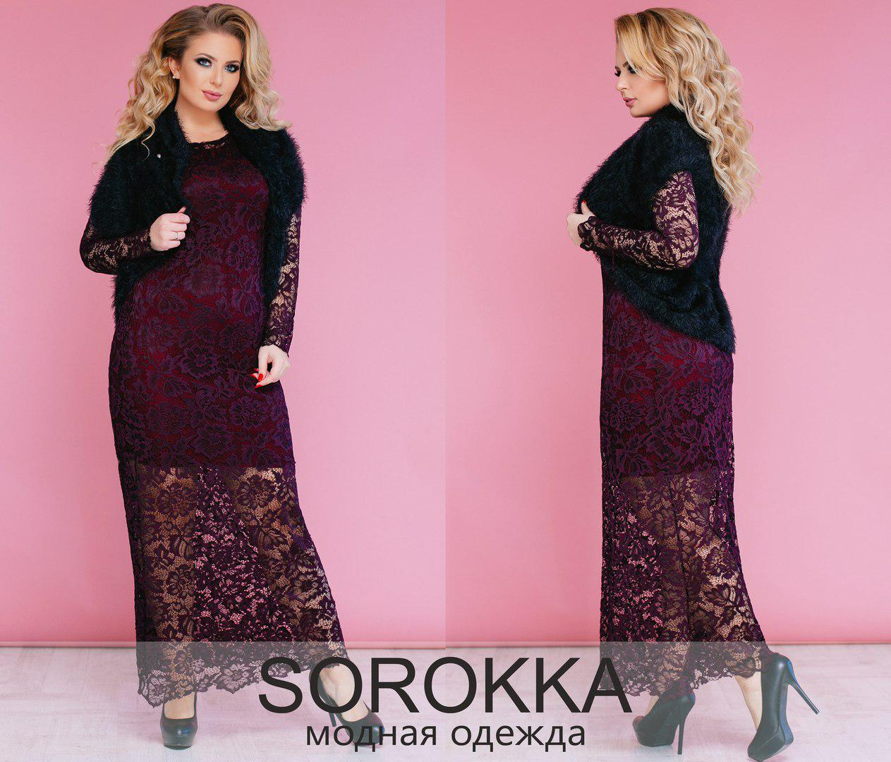 250d596ada7e Вечернее платье из гипюра+болеро большие размеры ТМ Сорокка ( р. 50 ...