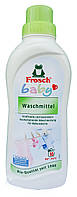 Frosch Baby гель для стирки детского белья (750 мл-10 ст) Германия