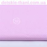 Ткань хлопковая с белыми точками 2 мм на розовом фоне (№761)., фото 3