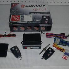 Сигналізація авто Convoy XS-7 V. 3
