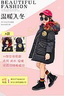 Пальто детское зимнее на синтепоне