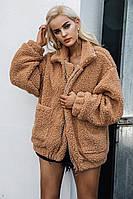 Куртка женская.Женская демисезонная куртка кофта.Арт.1468.