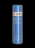 Шампунь для интенсивного увлажнения волос Estel OTIUM Aqua, 250 мл.