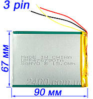 Аккумулятор 4050мАч 446690 3,7в SANYO универсальный для планшета 3.7v 4,4*66*91 на 3 контакта (3 pin)