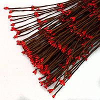 Гибкая веточка с тычинками цена за 10 шт. красные тычинки Длина 40 см.