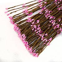 Гибкая веточка с тычинками цена за 10 шт. розовые тычинки Длина 40 см.