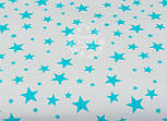 """Лоскут ткани №1119 """"Звёздная россыпь"""" с бирюзовыми звёздами на белом фоне, размер 15*120 см, фото 2"""