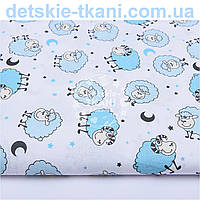 Ткань хлопковая с голубыми овечками на белом  фоне (№ 1122)