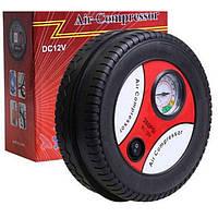 Автомобильный насос Air Compressor