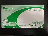 Перчатки виниловые Romed (S) (зеленые)