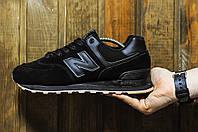 Мужские кроссовки New Balance 574 , Копия
