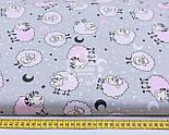 Бязь с розовыми овечками на сером  фоне (№ 1125), фото 2
