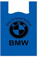 Пакет BMW 40х60 (50шт./уп., 500 шт./меш.)