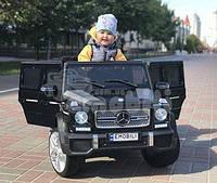 Детский электромобиль Mercedes-Benz G63 AMG (Кубик)
