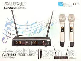 Вокальные радиомикрофоны SHURE KSM2000