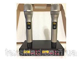 Бездротові мікрофони SHURE KSM 2000