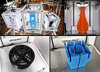 3D печать и моделирование