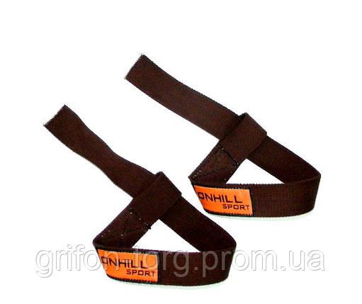 Лямки для штанги тканевые (2 шт), фото 2