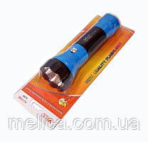 Фонарь ручной светодиодный Yajia YJ-1162-1 LED