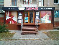 Оформление витрин, широкоформатная печать на плёнке, в Запорожье viveska.zp.ua